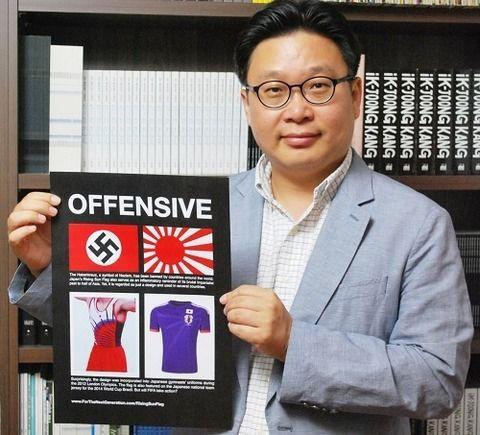 """【衝撃】韓国教授「日本の""""戦犯旗""""使用を中断せよ!」主要300メディアに映像配布へwwwwwwwwwwwwww"""