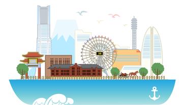 横  浜  に  住  み  た  い