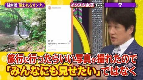 【悲報】林修、インスタ女子をバカにして炎上 wwwwwwwww