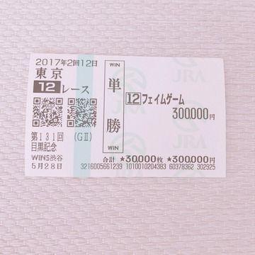 【朗報】柏木ゆきりんの親友明日花キララが600万馬券を的中させる