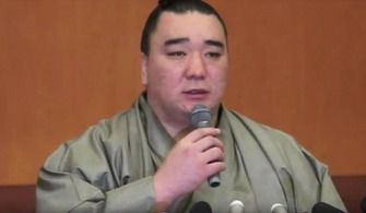 日馬富士、貴ノ岩への暴行理由 「先輩横綱として、礼儀、礼節がなっていないと思った。正すことが先輩の義務だと思った」