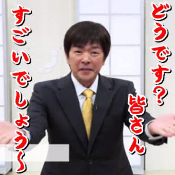 【西日本豪雨】ジャパネットの「寄付」の仕方がすごいと話題に!!!!!