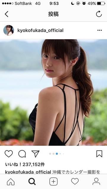 深田恭子とかいう35歳が美しすぎるwwwwwww