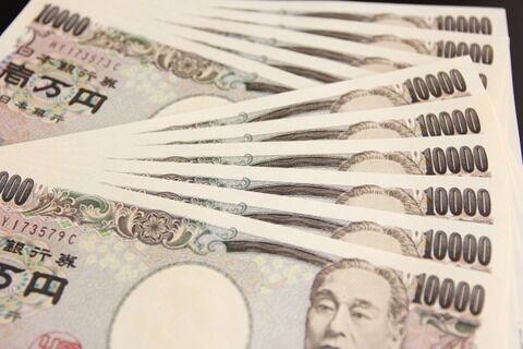 """【新型コロナ】現金の""""一律""""給付見送りへ→ 詳細がこちら"""