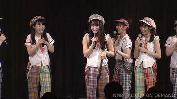 【悲報】NMB白間美瑠さん公演の最中に衣装で遊ぶ