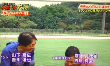 【悲報】ナイナイ矢部浩之さん、ハゲるwwwww