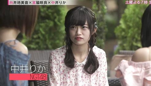 加害者との交際も噂されたNGT48・中井りかさん「正義ぶって言葉のナイフを振り回したところで正当防衛とは呼ばない」