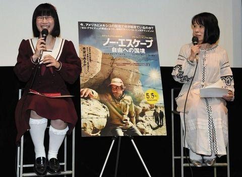 【芸能】慶応大卒のたかまつなな、芦田愛菜に脅威「慶応入る必要ない」