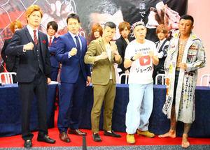 『亀田に勝ったら1000万円』 2000人の応募から4人の挑戦者が決定! ※プロは除外