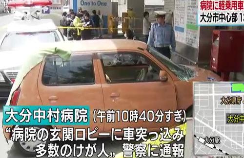 【もはやテロ】病院に高齢ドライバーの車がダイナミック通院 13人が負傷