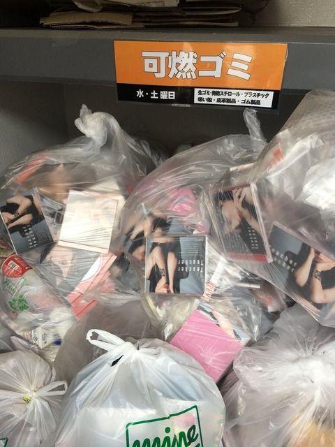 【悲報】 今日1日で258万枚の売上を記録したAKB48のCD、早速捨てられてしまうww (※画像あり)
