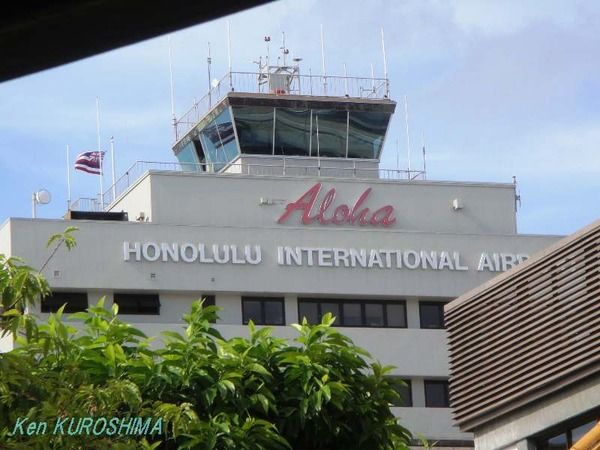 【悲報】ハワイ・ホノルル空港、イノウエ空港に改名wwwwwwwwwwwwwwwwwwwwww