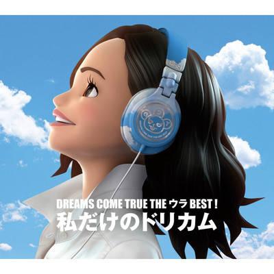 【音楽】ドリカム「LOVE LOVE LOVE」は、ベースの中村正人が当時の彼女に贈った楽曲だった?