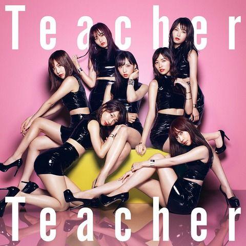 【先ヨミ速報】AKB48最新曲『Teacher Teacher』が258万枚を売り上げ「ダブルミリオン」突破!
