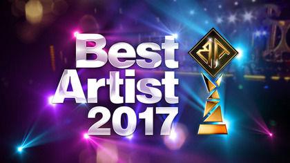 「ベストアーティスト2017」のタイムテーブル発表!