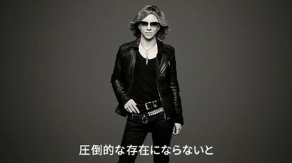 YOSHIKI、楽天モバイルのCMに出演!挿入歌はCM用に書き下ろした新曲
