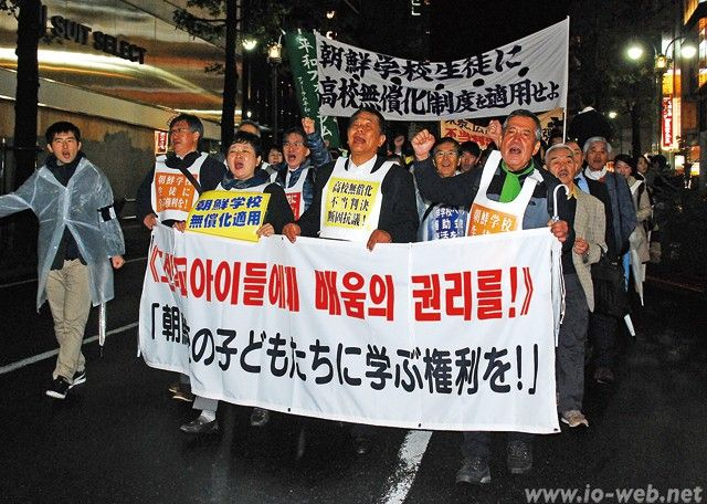 【高校無償化】「朝鮮学校の子どもたちに学ぶ権利を!」日本市民や在日朝鮮人ら3000余人が結集wwwwwwww