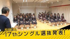 【速報】乃木坂46、17thシングルは西野七瀬と白石麻衣のWセンター 選抜メンバーは21人
