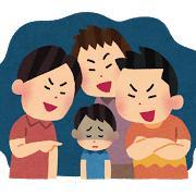 【大津市いじめ訴訟】いじめに関わったとされる同級生の母親「いじめがあったとは一切考えていない」