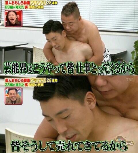 【悲報】出川哲朗さん、自らも枕を強要してた…【証拠あり】