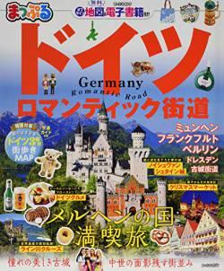 【悲報】韓国人女性がドイツ旅行でライブ配信中に人種差別を受けまくる。