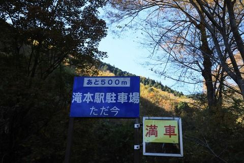 【画像】大岳山登って来たったw