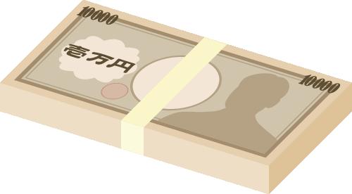 ワイの実家(超豪邸)、たったの30万円で売却されてしまうww