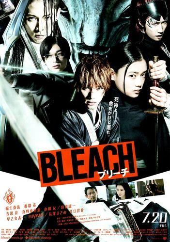 実写版「BLEACH」の黒崎一護さん、全身タイツに苦戦するwwwwww【画像】
