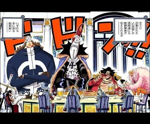 敵「漫画『ワンピース』の七武海はロマサガの七英雄のパクリ!」 ← これ
