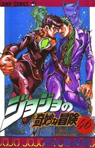 【ジョジョ】荒木飛呂彦「あかん!吉良吉影 強すぎて倒せへん… せや!!」
