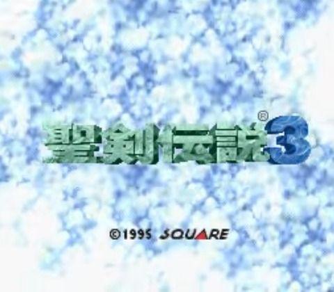 【マジかよ】名作『聖剣伝説3』、ニンテンドースイッチで発売するかも!? 公式がニンテンドースイッチで実際にプレイしている動画が公開される!