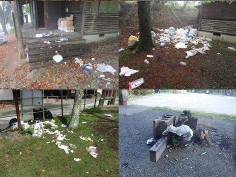 【兵庫】ゴミ、路駐、芝生での直火に柵破壊も... キャンプ場が、利用客の迷惑行為が相次いでいるとして一時閉鎖