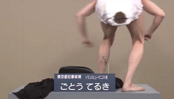 政見放送で裸になった後藤輝樹さんのセンター8科目合計得点
