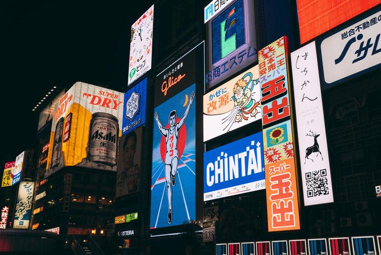 昔、大阪千○デパートが火事になリ多くの死者を出した事件があった