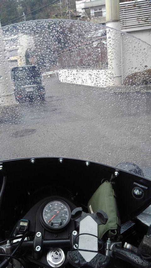 バイクで旅に出てくる part 3