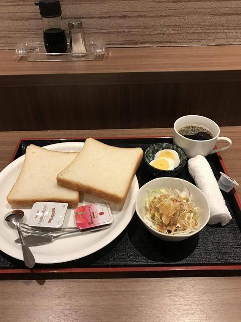 九州旅してみる part 4