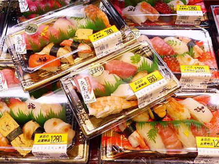 スーパーの寿司のパックから戦力外通告出したいネタってある?