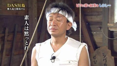 【!?】『全力坂』でTOKIOの城島茂(女装)さんが異人坂うを全力疾走する模様wwwwww
