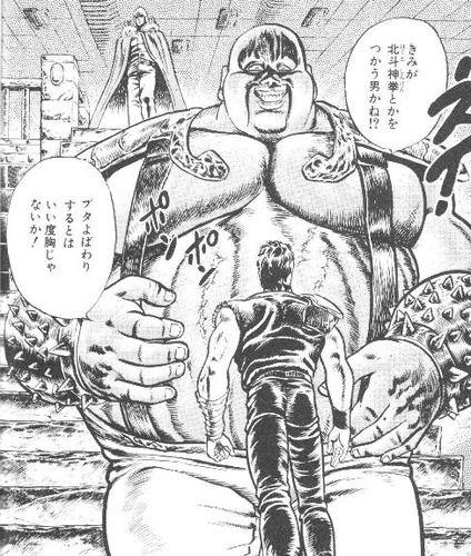 【悲報】「北斗の拳」のハート様、ただのモブキャラになってしまう・・・【画像】