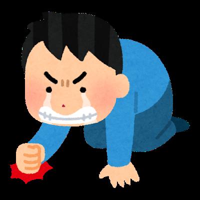 【悲報】サンシャイン池崎さん、Switchを落としてしまう…