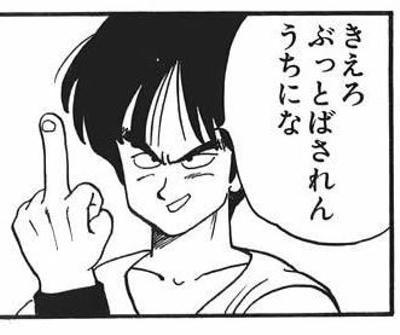 【ドラゴンボール】ヤムチャさん、とんでもない行動に出てしまうwwwwwwwww