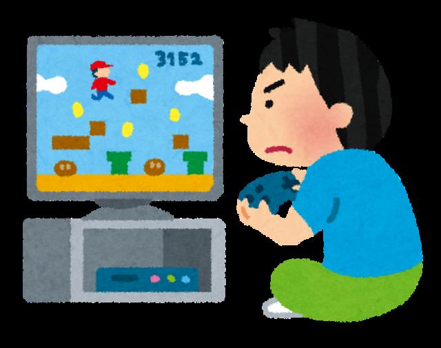 「一生このゲームしかプレイできません」←なんのソフトを選ぶ?
