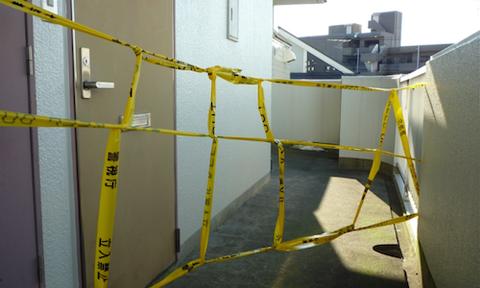 東京の新居でかなり安い条件での物件を見つけ、そこに引っ越したたら、インターホンのログに警察が映っていたんだが… → 大島てるのサイトで物件を調べた結果wwwwww