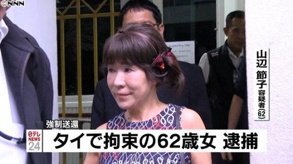 タイで拘束されて逮捕された62歳女が24歳もサバを読んでいた理由が納得すぎる