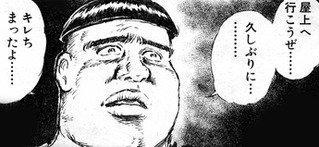 【画像】漫画のヒロインさん、とんでもない理由で告白してきた男子を振ってしまうwwwwwwww