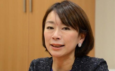 【ブーメラン】民進党・山尾志桜里氏「安倍総理の発言のブレがたくさんある! ほら、馬脚をあらわした! 器が小さいんだよ!」