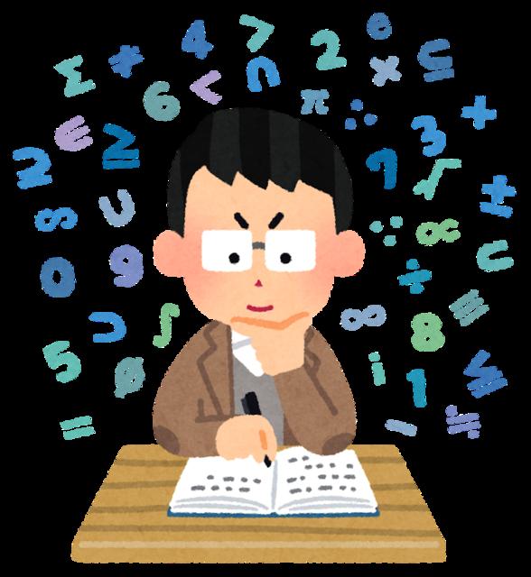 【画像】阪大志望高校生が書くノート、きれいすぎる!やっぱ大学行くにはこれぐらいするしかないのか