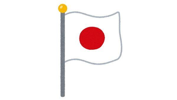 ブロガーのARuFaさんが「これからの日本を変える若者のカリスマ20人」に選ばれる