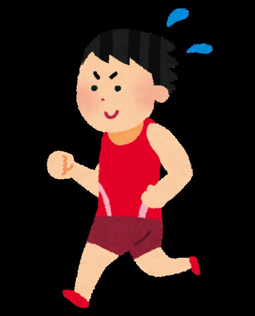 最長で何キロ走ったことある?