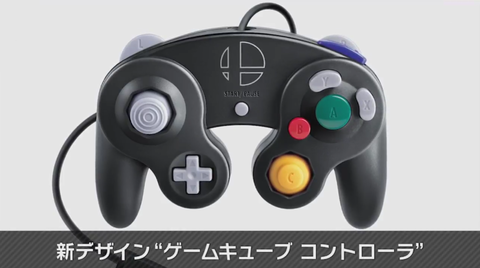 スイッチ用ゲームキューブコントローラー発売決定!